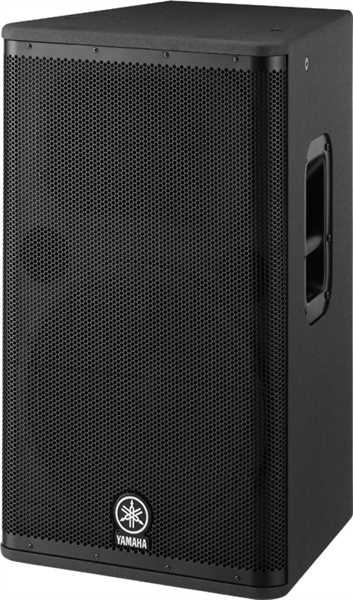 Yamaha DSR 115 - aktiver Lautsprecher (1300Watt)